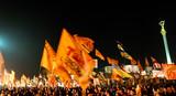 révolution orange poster