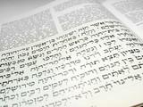 hebrew book poster