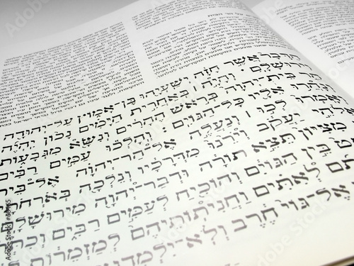 hebrew book