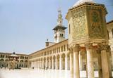 umayyad mosque poster