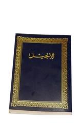 evangelio árabe
