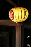 paper lantern: hoi an poster