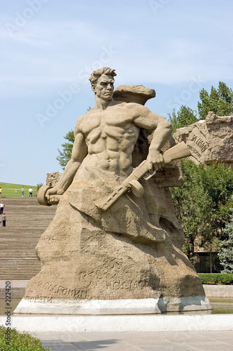 world war ii memorial in volgograd russia