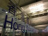 hong kong international airport poster