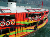 colourful ferry poster