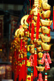 chinese new year decoration 3 poster