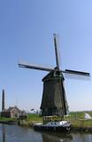 dutch windmill 9 poster
