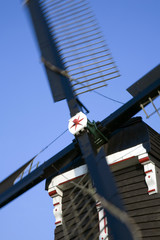 dutch windmill 16