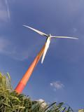 modern windmill 5 poster