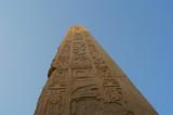 karnak temple obelisk poster