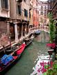 canal scene in venice italy