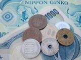japanese money poster