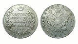 imperial russian silver rouble of 1816. antique poster