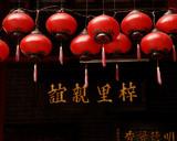 malaysia: chan see shu yuen temple poster