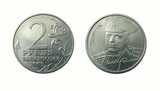 two rouble. russia poster