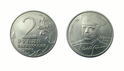 two rouble. russia