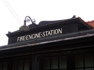fire station front 2