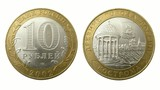 the russian collection coin of denomination in ten poster