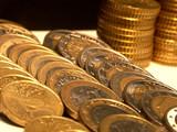 pièves en euros et cents poster