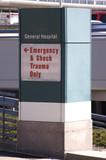 hospital sign poster