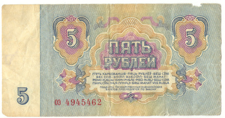 five rouble note outside