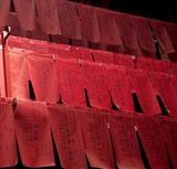 malaysia, kuala lumpur: chinese temple poster