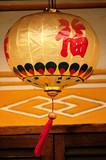 paper lantern poster