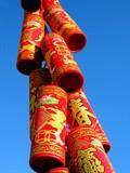 imitation firecrackers poster