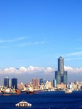 view of kaohsiung harbor in taiwan poster