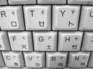 chinese-english computer keyboard