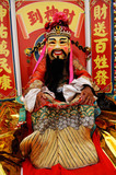 malaysia, borneo, sarawak, kutching: chinese celebration poster