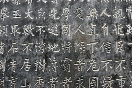 chinese scripture