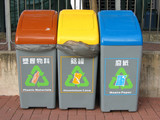 recycle bins poster