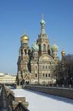 savior on spilled blood, saint petersburg, russia poster