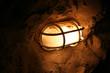 lamp on a wall and illumination