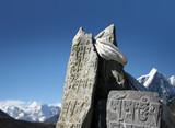 buddhist mani stones poster