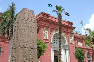 egyptian musuem