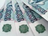 russian big money. poster