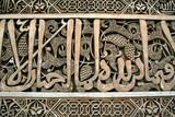 alhambra wall inscription poster