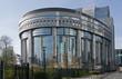 Leinwanddruck Bild - europäisches parlament