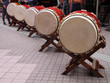 japanese drums perspective
