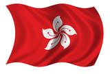 vlajka Hongkongu