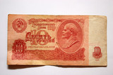 old cash ruble poster