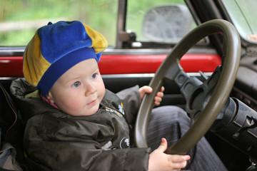 yang driver