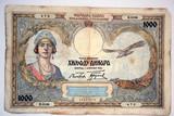 old cash poster