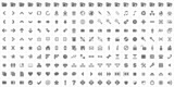 200 simple icons (grey set)