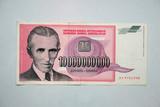 inflation cash poster