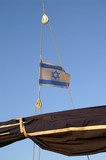 a flag of state of israel on a yacht poster