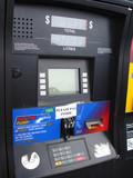 closeup of gas pump poster
