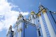 ukraine, kiew, ortodox